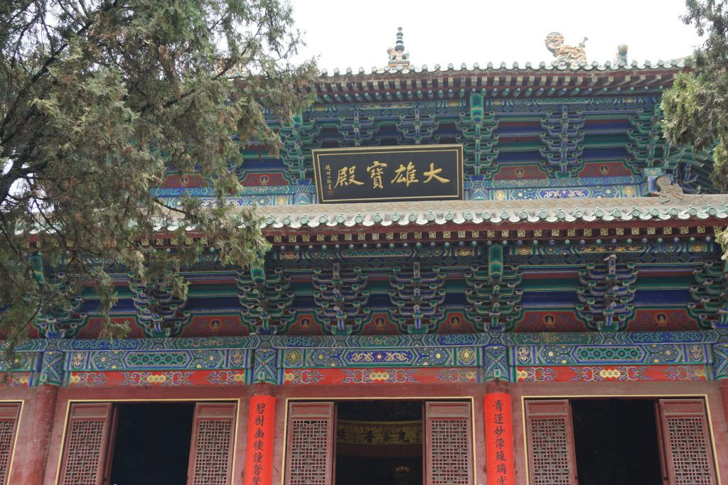 Picture of the Shaolin temple
