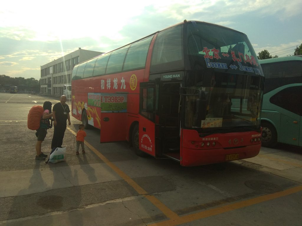 Bus between Beijing and Mongolia