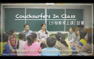 Couchsurfers in Class : Share your story with Taiwanese students