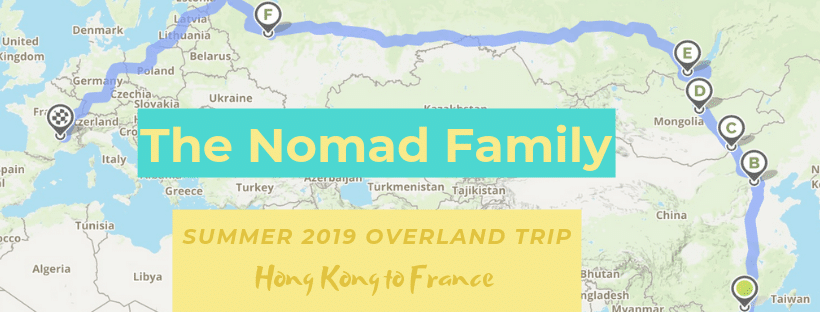 Hong Kong to France overland