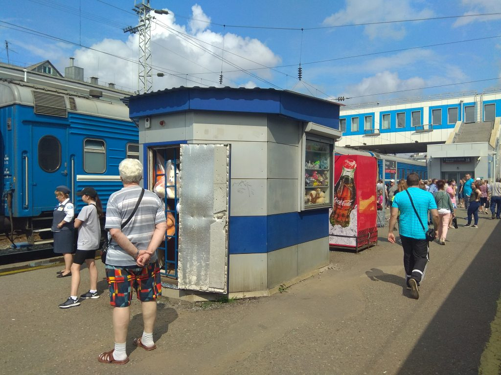 Kiosk and a drinking machine on the Transsiberian Russian Railway