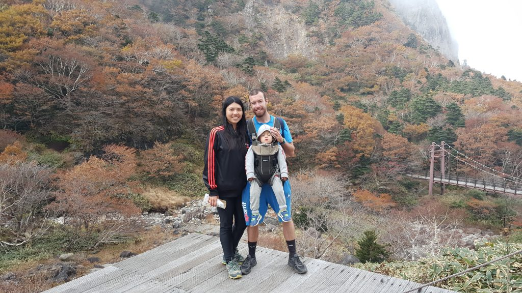 Hiking in South Korea