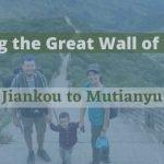 Hiking the Great Wall of China : Jiankou to Mutianyu 1-day hike