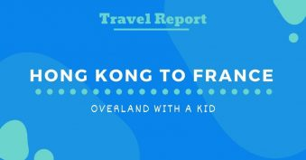 Travel Report from Hong Kong to France